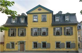 дом Шиллера